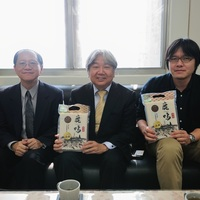 1116 Guests from Graduate School of BIOSTUDIES, Kyoto University in Japan-2